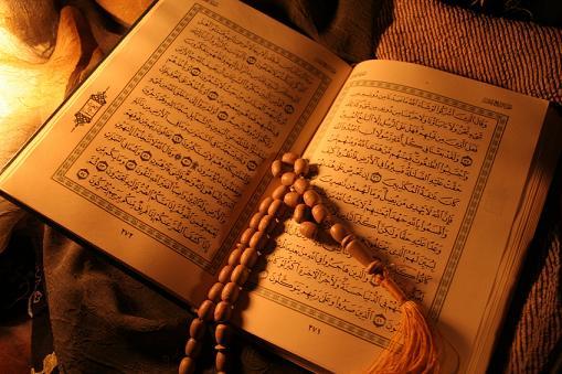 Photo of Ringkasan Tafsir Surah Al-Fatihah