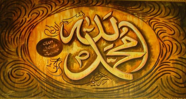 Photo of Kewajipan-Kewajipan Hamba Allah Subhanahuwata'ala Dan Pengikut Rasulullah Sallallahu'alaihiwasallam