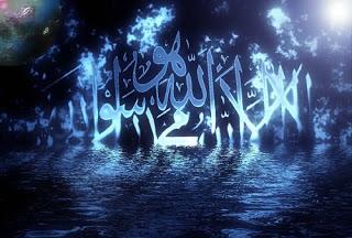 Photo of Konsep Syahadah لا إله إلا الله
