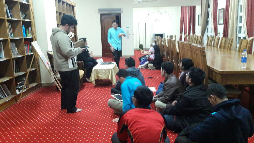 Photo of Makna Islam