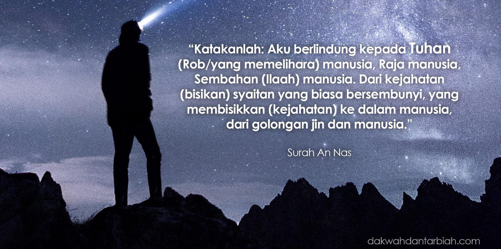 Photo of Ringkasan Tafsir Surah An-Nas (Surah 114)