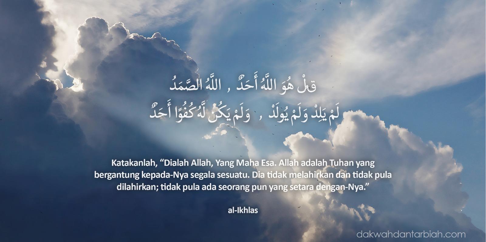 Photo of Ringkasan Tafsir Surah Al-Ikhlas (Surah 112)