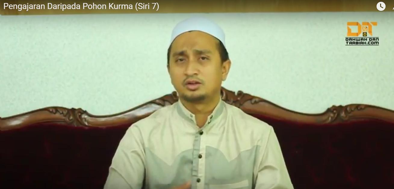 Photo of Video: Pengajaran Daripada Pohon Kurma (Siri 7: Tanda Lemah Iman Ke- 3, 4 & 5)