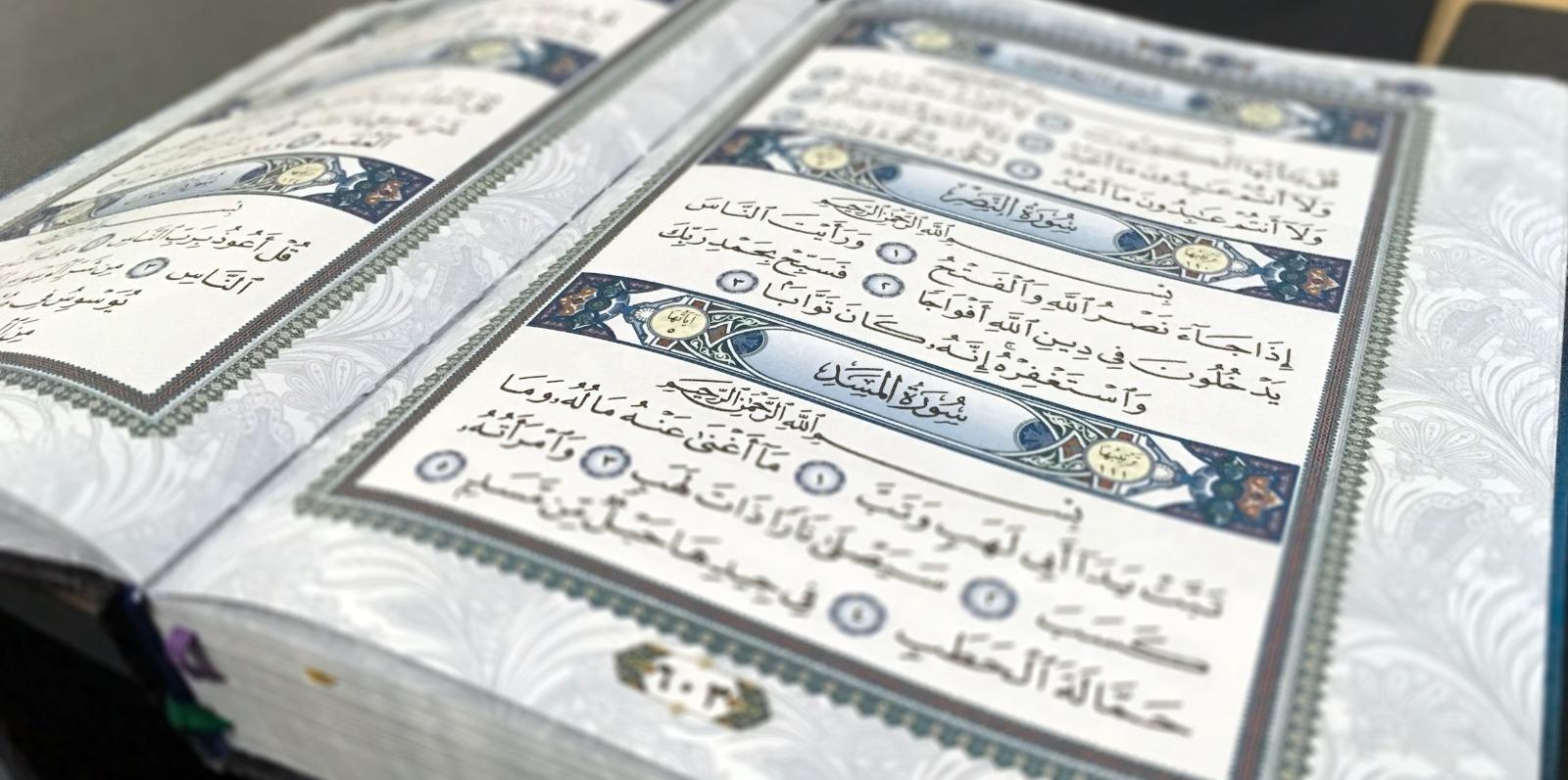 Photo of Ringkasan Tafsir Surah An-Nasr (Surah 110)