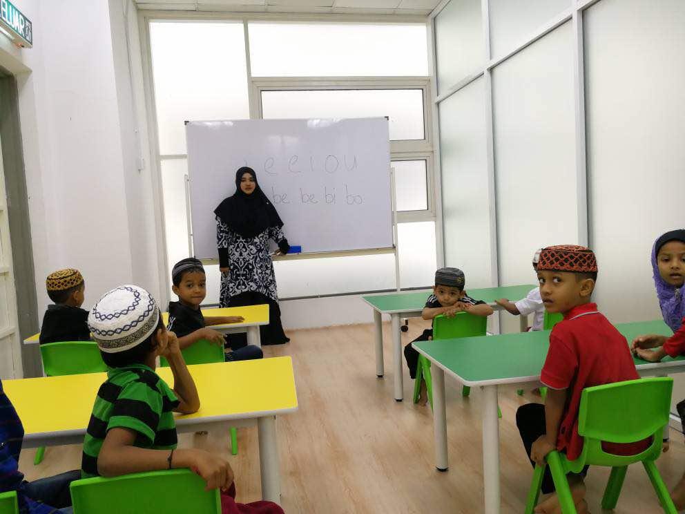 Photo of Tanggungjawab Wanita Islam