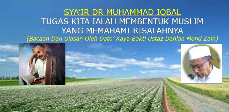 Photo of Audio: Sya'ir Dr Muhammad Iqbal