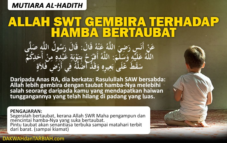 Photo of Allah Swt Gembira Terhadap Hamba Bertaubat