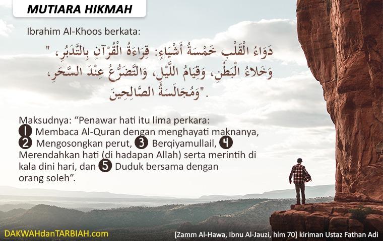 Photo of Penawar Hati Lima Perkara