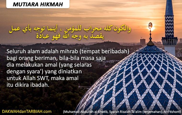 H6-SELURUH ALAM ADALAH MIHRAB UNTUK BERIDABAH KEPADA ALLAH SWT