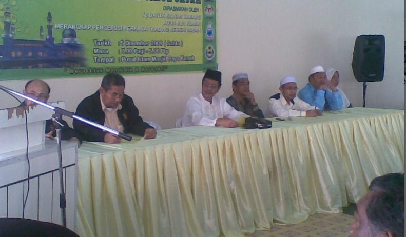 Photo of Kompetensi Pendakwah (Kp) – Kemahiran Diskusi