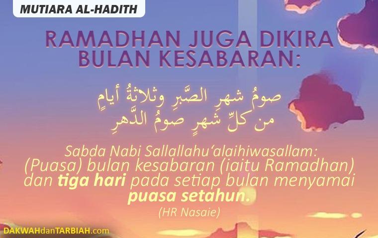Photo of Ramadhan Bulan Kesabaran