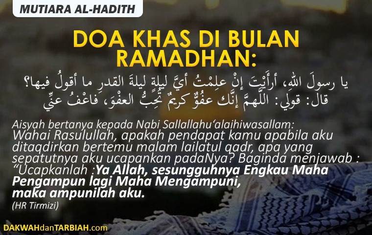 Photo of Doa Khas Ramadhan