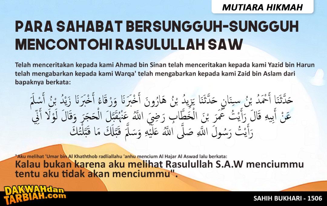 Photo of Bersungguh2 Mencontohi Rasul Saw