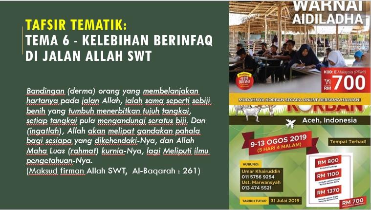 Photo of Tafsir Tematik: Tema 6 – Kelebihan Berinfaq Di Jalan Allah Swt