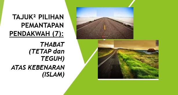 Photo of Tajuk² Pilihan Pemantapan Pendakwah (7): Thabat (Tetap & Teguh) Atas Kebenaran