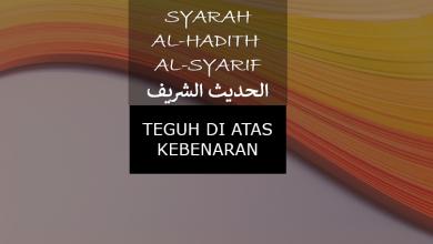 Photo of HADITH MULIA 1 : TEGUH DI ATAS KEBENARAN