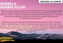 Photo of Pembela agama Allah