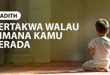 Photo of BERTAQWA WALAU DIMANA KAMU BERADA