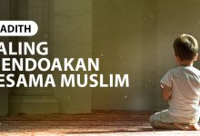 Photo of SALING MENDOAKAN SESAMA MUSLIM