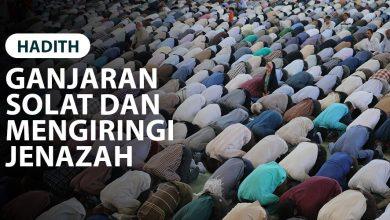 Photo of GANJARAN SOLAT DAN MENGIRINGI JENAZAH