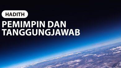 Photo of PEMIMPIN DAN TANGGUNGJAWAB