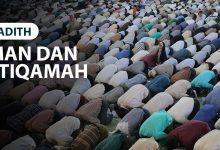 Photo of IMAN DAN ISTIQAMAH